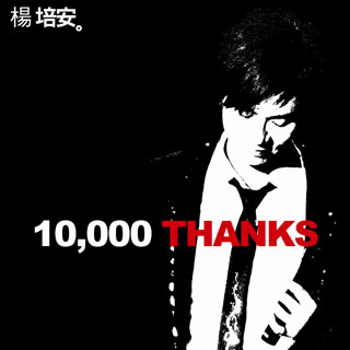 10,000 Thanks... Live & More
