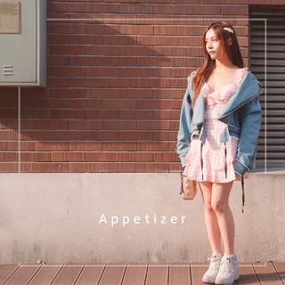 Not Meet You (Feat. Ryhee)