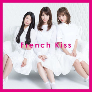 French Kiss (TYPE - A)