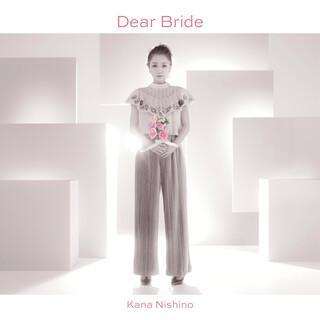 Dear Bride (ディアブライド)