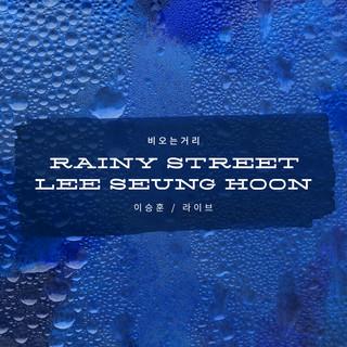 Rainy Street / LIVE