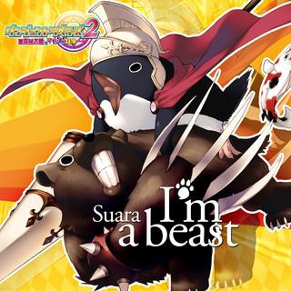 I\'m a beast