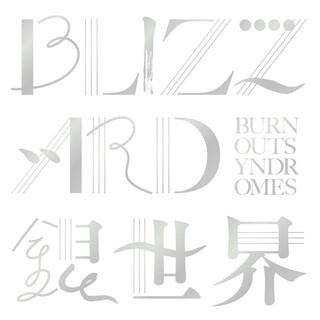 BLIZZARD / 銀世界 (ブリザードギンセカイ)