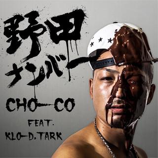 野田ナンバー (feat. KLO-D, TARK)