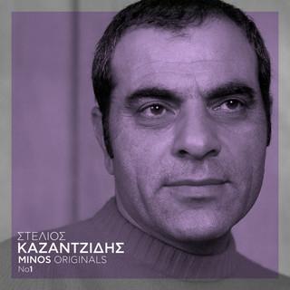 Στέλιος Καζαντζίδης (Stelios Kazantzidis - Minos Originals Vol.1)