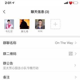 On The Way (feat. 韋禮安 & NYK)
