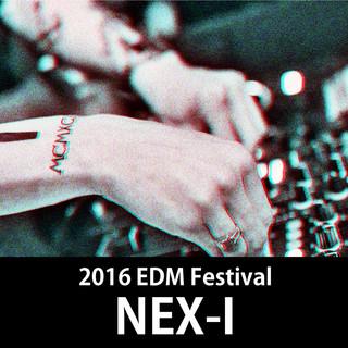極樂電音派對 / 韓國 NEX - I