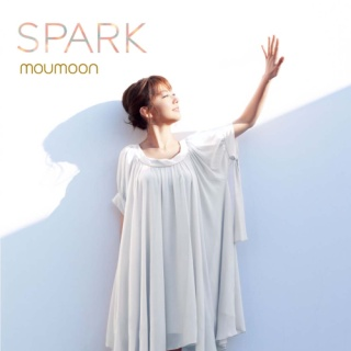 火花 (SPARK)
