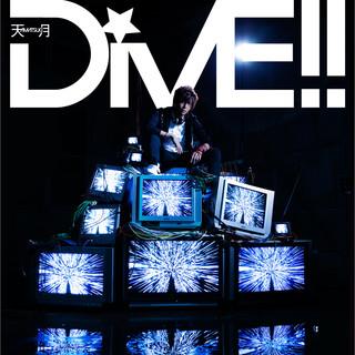 DiVE ! !