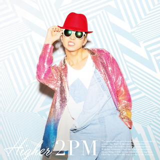 HIGHER (Wooyoung盤) (HIGHER (WOOYOUNG Version))