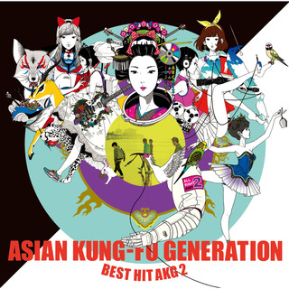 BEST HIT AKG 2 (2012 - 2018) (ベストヒットエーケージーツーニセンジュウニニセンジュウハチ)