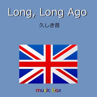 Long, Long Ago (イギリス民謡) (オルゴール) (Long, Long Ago (Music Box))
