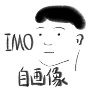 あなたのために歌うこと feat.音街ウナ (Anata No Tame Ni Utau Koto (feat. Otomachi Una))