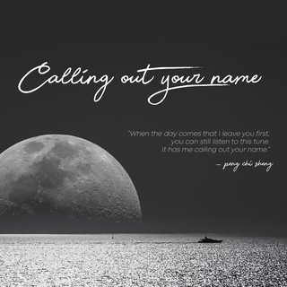 Calling out your Name