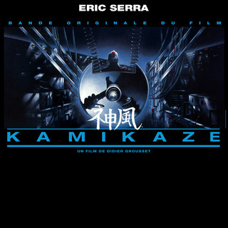 Kamikaze (Original Motion Picture Soundtrack)