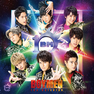 存在理由 ~I Believe You~ (YanKee5) (Sonzai Riyuu - I Believe You - (YanKee5))