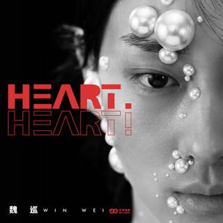 Heart, Heart