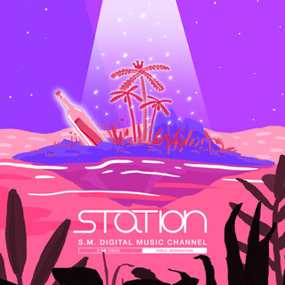 Sailing (0805) - SM STATION
