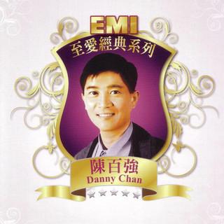 EMI 至愛經典系列 - 陳百強 ()