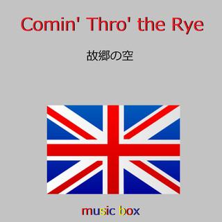 Comin\' Thro\' the Rye (スコットランド民謡) (オルゴール) (Comin\' Thro\' the Rye (Music Box))