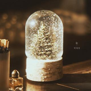 눈 (December)