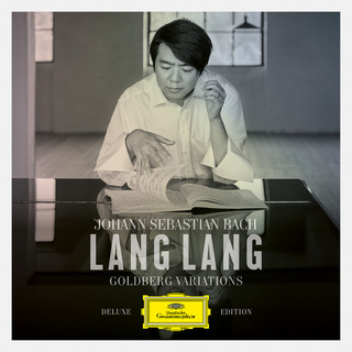 Bach:Goldberg Variations, BWV 988:Variatio 7 A 1 Ovvero 2 Clav. Al Tempo DI Giga