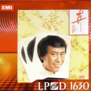 羅文 卉 (LPCD1630系列)