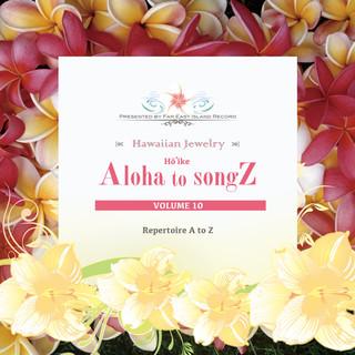ホイケ アロハ トゥ ソングス 10 (Hoike Aloha to songZ Volume 10)