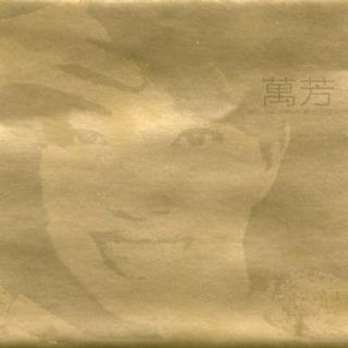 滾石24K 24Bit珍藏版金碟系列