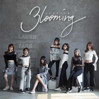Chapter:Blooming