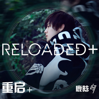 Reloaded +