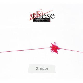 Anti - These(〜正体作〜) (Anti - These (Shotaisaku))