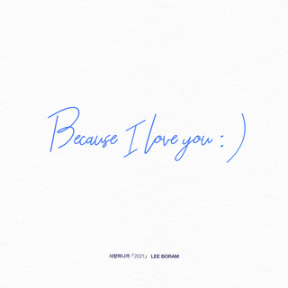 Because I Love You (2021)