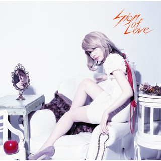 Sign Of Love (サインオブラブ)