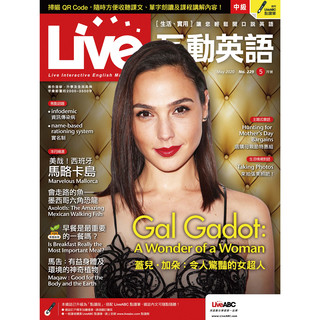 Live互動英語2020年5月號 (May 2020 Issue Of Live Interactive English)