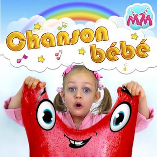 Chanson Du Slime