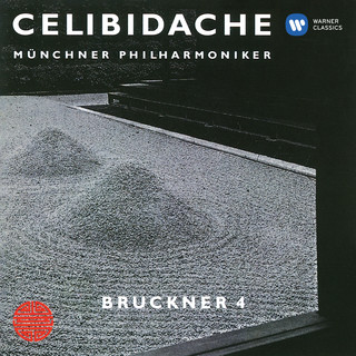 Bruckner:Symphony No. 4