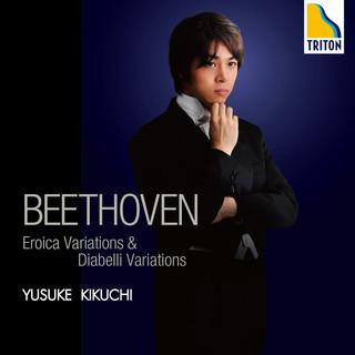 ベートーヴェン:エロイカ変奏曲 & ディアベリ変奏曲