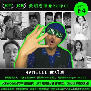 KPKB 2021 Part 4