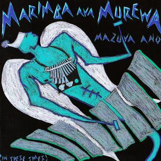 音樂之鑰 (Marimba Ava Murewa)