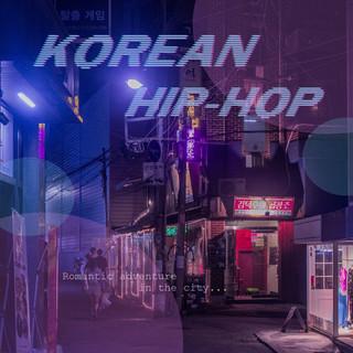韓語嘻哈:城市中的浪漫冒險 (Korean Hip Hop:Romantic Adventure in the City)