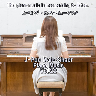 angel piano J-Pop Male Singer Piano Music Vol.22 (Angel Piano J-Pop Male Singer Piano Music Vol. 22)