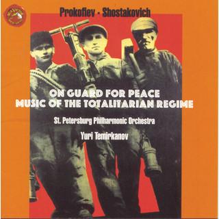 Shostakovich / Prokofiev:On Guard For Peace