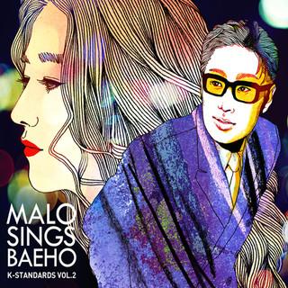 Malo Sings Baeho