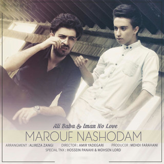Marouf Nashodam (Feat. Iman No Love)