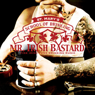 St. Mary\'s School Of Drinking