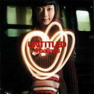 無4情歌 (UNTITLED 4 ballads)