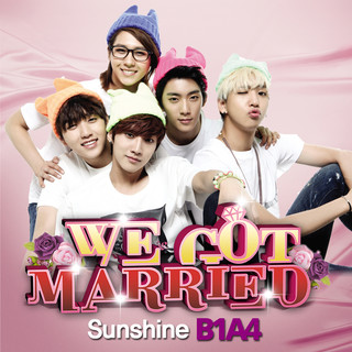 We Got Married (Original Television Series Soundtrack), Pt. 1