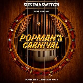 スキマスイッチ TOUR 2019 - 2020 POPMAN'S CARNIVAL Vol.2 (Live At 中野サンプラザ(2019.12.25)) (Sukimaswitch Tour 2019 - 2020 Popman's Carnival Vol.2 (Live))