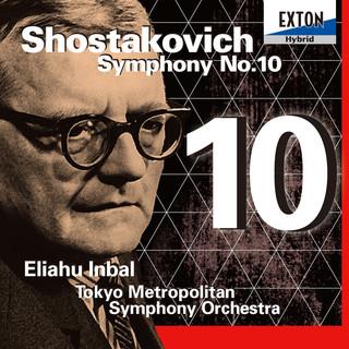 ショスタコーヴィチ: 交響曲 第 10 番